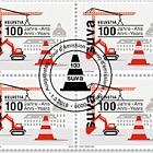 100 Years Suva - (Block of 4 CTO)
