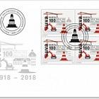 100 Years Suva - (FDC Block of 4)