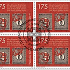 175 Years of Swiss Stamps - (Block of 4 CTO)