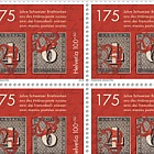 175 Years of Swiss Stamps - (Full Sheet Mint)