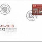 175 Years of Swiss Stamps - (FDC Stamp)