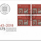 175 Years of Swiss Stamps - (FDC Block of 4)