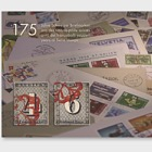 175 Years of Swiss Stamps