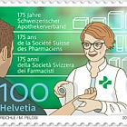 175 Years Swiss Pharmacists' Association - (Set Mint)
