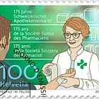 175 Years Swiss Pharmacists' Association - (Set CTO)