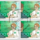 175 Years Swiss Pharmacists' Association - (Block of 4 CTO)