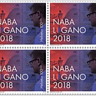 NABA Lugano 2018 - (Block of 4 Mint)
