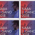 NABA Lugano 2018 - (Sheet Mint)