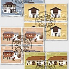 50 Years Ballenberg - (Block of 4 CTO)