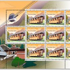 125 Years Stanserhorn Railway - (Sheetlet Mint)