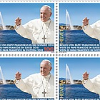 Papal Visit to Switzerland - (Sheet of 16 Stamps Mint)