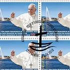 Papal Visit to Switzerland - (Sheet CTO)