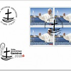 Papal Visit to Switzerland - (FDC Block of 4)