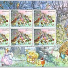 Fairy Tales - (Sheet Mint - Forest)