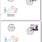 Pro Juventute - Happy Childhood - (FDC Single Stamp)