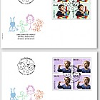 Pro Juventute - Happy Childhood - (FDC Block of 4)