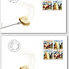 Fondue - (FDC Block of 4)
