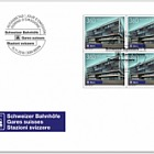 Swiss Railway Stations - (FDC Block of 4)