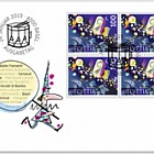 Basel Carnival - Intangible Cultural Heritage of Humanity - FDC Block of 4