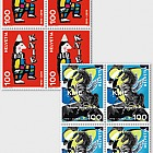 100 Years Swiss National Circus Knie - Block of 4 Mint