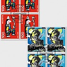 100 Years Swiss National Circus Knie - Block of 4 CTO