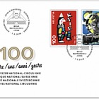 100 Years Swiss National Circus Knie - FDC Set