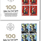 100 Years Swiss National Circus Knie - FDC Block of 4