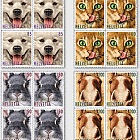 Animal Friends - Block of 4 Mint