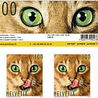 Animal Friends - Cat Sheetlet 10 Stamps Mint