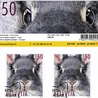 Animal Friends - Rabbit Sheetlet 10 Stamps CTO
