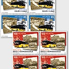 100 Years Postbus Routes - Block of 4 Mint