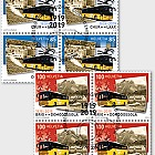 100 Years Postbus Routes - Block of 4 CTO