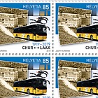 100 Years Postbus Routes - Graubunden Sheet 20 Stamps Mint