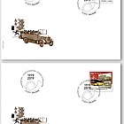 100 Years Postbus Routes - FDC Single Stamp