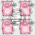Lucky Pig - Block of 4 CTO