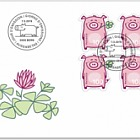 Lucky Pig - FDC Block of 4