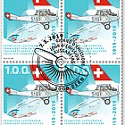 1919–2019 Swiss Air Transport - Block of 4 CTO