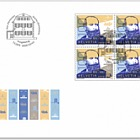 200th Anniversary of Alfred Escher's Birth - FDC Block of 4