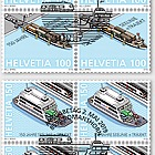 150 Years Lake Line + Train Ferry - Block of 4 CTO