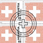 Pro Patria - The Swiss Flag - The Red - Sheet of 20 Stamps CTO