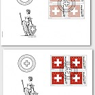 Pro Patria - The Swiss Flag - FDC Block of 4