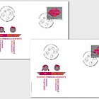 Pro Juventute – 30 Years Children's Rights - FDC Single Stamp