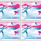 Winter Youth Olympic Games 2020 - Block of 4 Mint