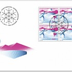 Winter Youth Olympic Games 2020 - FDC Block of 4