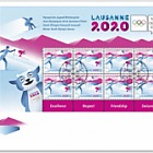 Winter Youth Olympic Games 2020 - FDC Sheetlet