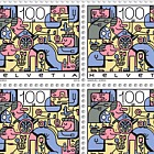 Joint Issue Switzerland-Liectenstein, Social Diversity (Swiss Stamps) - Full Sheet 20 Stamps Mint - Community Puzzle
