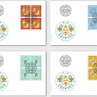 Christmas 2019 - FDC Block of 4