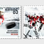 Ice Hockey World Championship in Switzerland - Set CTO