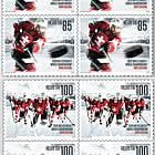 Ice Hockey World Championship in Switzerland - Block of 4 Mint