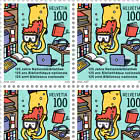 125 Years National Library - Sheet x20 Stamps Mint